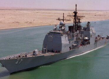 USS Ticonderoga пішов на злам