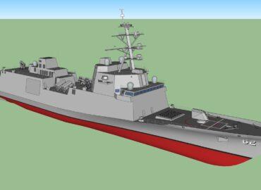 «Сузір'я»: нове ім'я американських фрегатів
