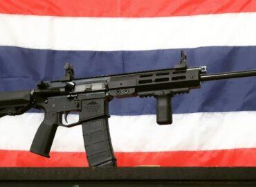 NARAC556: AR-15 з Таїланду
