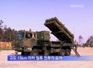 Cheongung II заступив на бойову службу