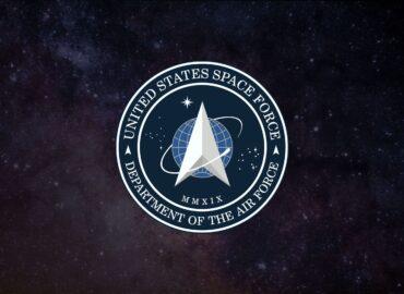 Guardians: на сторожі космосу