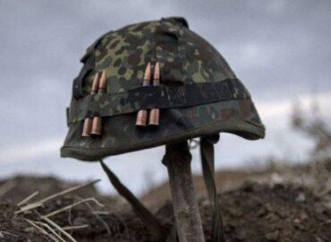 Коронавірус не знизив «апетити» військових